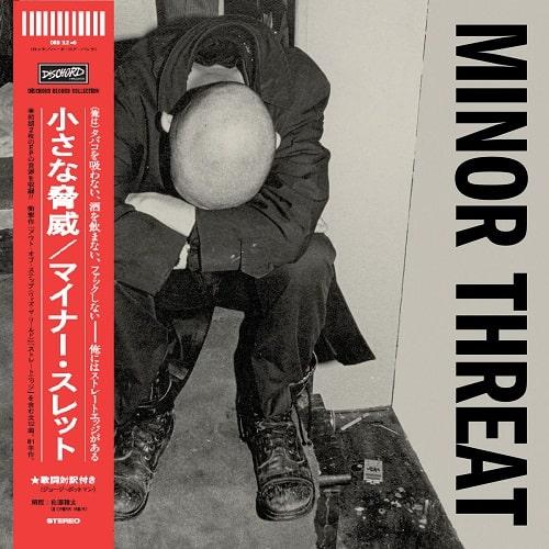 MINOR THREAT / MINOR THREAT (帯・ライナー/歌詞日本語対訳付き)