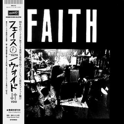 FAITH/VOID / FAITH:VOID (帯・ライナー/歌詞日本語対訳付き)