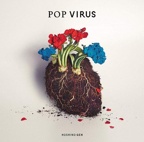 GEN HOSHINO / 星野源 / POP VIRUS(アナログ)