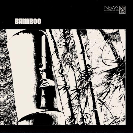 MINORU MURAOKA / 村岡実 / Bamboo