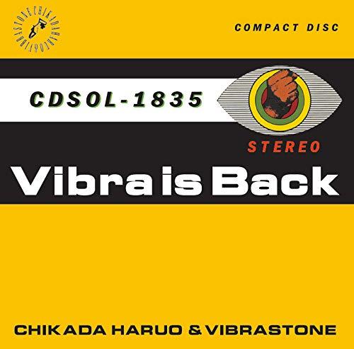 近田春夫&ビブラトーンズ / Vibra is Back