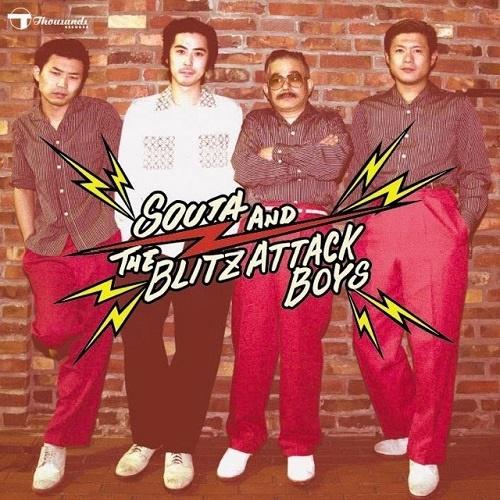 SOUTA AND THE BLITZ ATTACK BOYS / SOUTA AND THE BLITZ ATTACK BOYS
