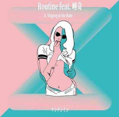 KEN TIN MIN / ケンチンミン / ROUTINE feat. 唾奇 7