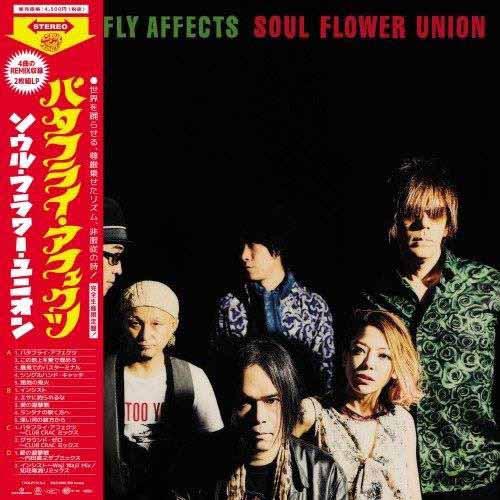 SOUL FLOWER UNION / ソウル・フラワー・ユニオン / BUTTERFLY AFFECTS / バタフライ・アフェクツ(アナログ)