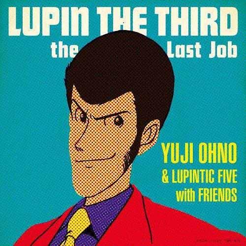 YUJI OHNO / 大野雄二 / 笑う太陽 (Feat. 中納良恵 From EGO-WRAPPIN')