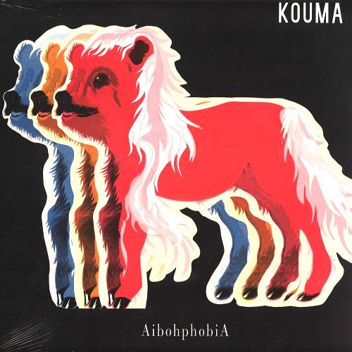 KOUMA / AIBOHPHOBIA