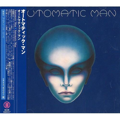 AUTOMATIC MAN / オートマティック・マン / AUTOMATIC MAN / オートマティック・マン