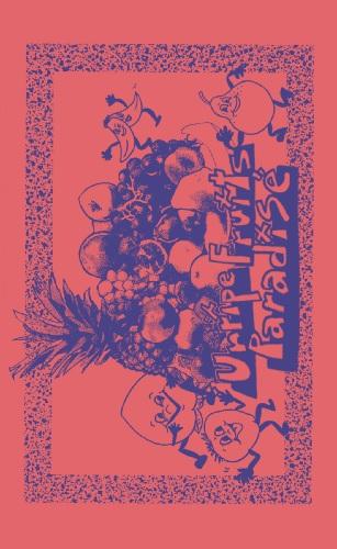 V.A. (I HATE SMOKE RECORDS) / Unripe Fruits Paradise