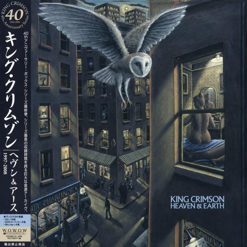 KING CRIMSON / ヘヴン&アース 1997-2008 日本アセンブル盤