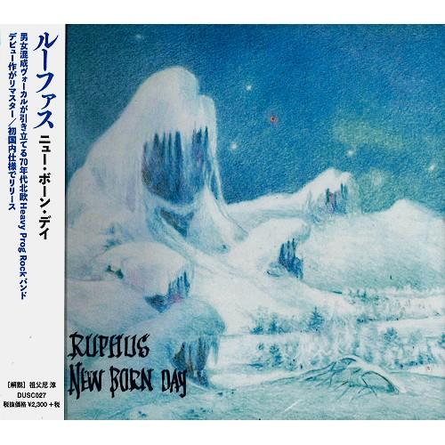 RUPHUS / ルーファス / NEW BORN DAY - REMASTER / ニュー・ボーン・デイ - リマスター