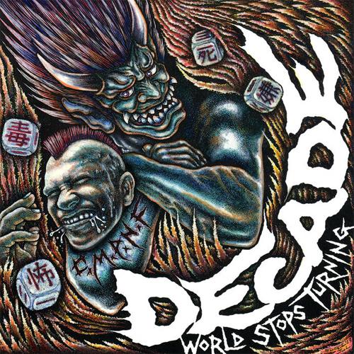 DECADE / ディケイド / WORLD STOPS TURNING