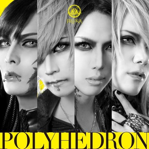 JILUKA / ジルカ / Polyhedron 【TYPE-B】