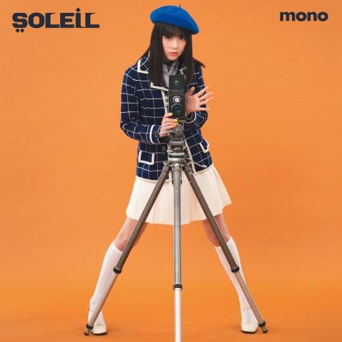 SOLEIL / Mellotron Girl
