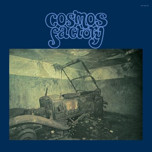 COSMOS FACTORY / コスモス・ファクトリー / トランシルヴァニアの古城