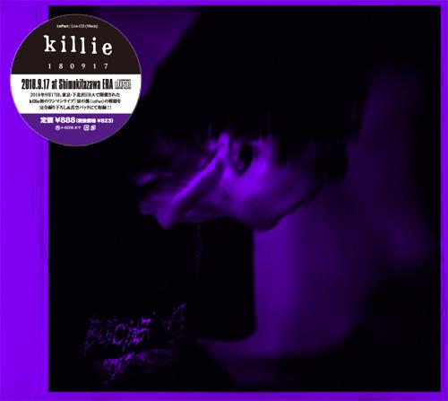 killie / 180917