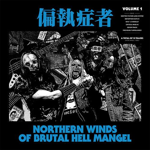 PARANOID (SWE) / NORTHERN WINDS OF BRUTAL HELL MANGEL VOL.1 (LP)