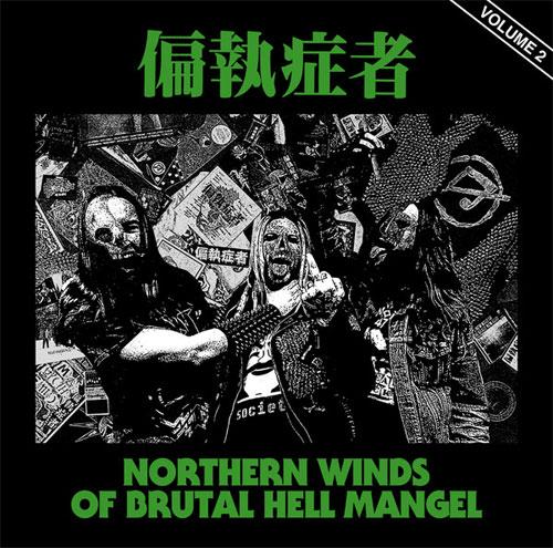 PARANOID (SWE) / NORTHERN WINDS OF BRUTAL HELL MANGEL VOL.2 (LP)