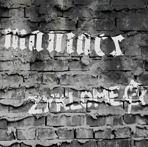 """MANIACS : ZYKLOME A / SPLIT (7"""")"""