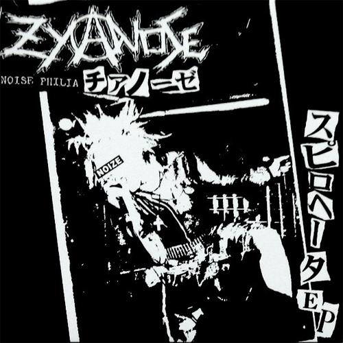 "ZYANOSE / SPIROCHAETA DEMO (7"")"