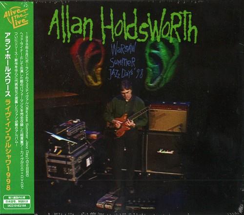 ALLAN HOLDSWORTH / アラン・ホールズワース / WARSAW SUMMER JASS DAY / ワルシャワ・サマー・ジャズ・デイ