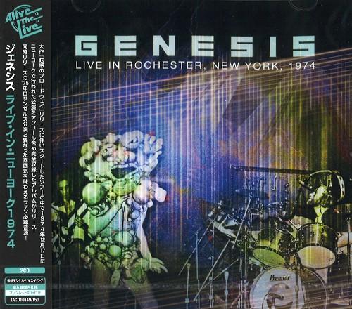 GENESIS / ジェネシス / LIVE IN NEW YORK 1974 / ライヴ・イン・ニューヨーク 1974