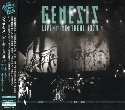 GENESIS / ジェネシス / LIVE IN MONTREAL 1974 / ライヴ・イン・モントリオール 1974