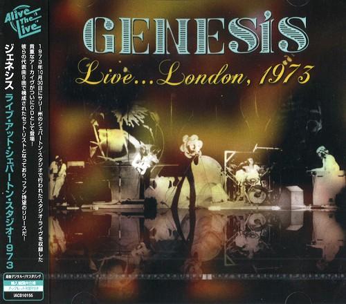 GENESIS / ジェネシス / LIVE AT SHEPPERTON 1973 / ライヴ・アット・シェパートン 1973