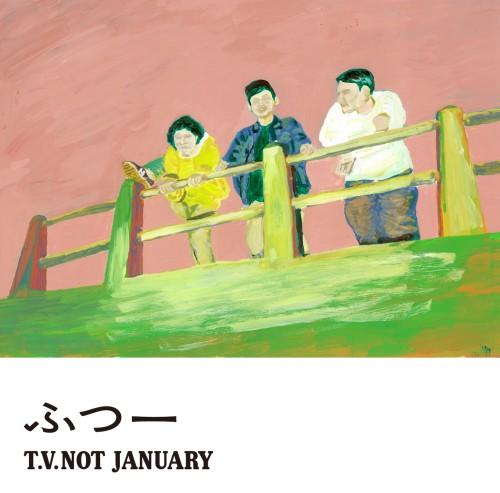 T.V.NOT JANUARY / ふつー