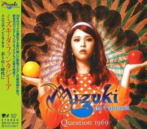 MIZUKI da Fantasia / ミズキ・ダ・ファンタジーア / クエスチョン1969~去りゆく時代に