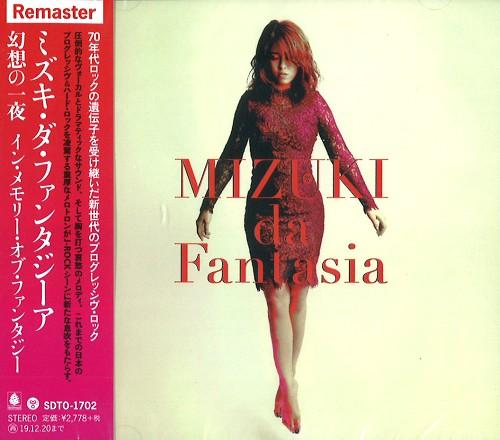 MIZUKI da Fantasia / ミズキ・ダ・ファンタジーア / IN MEMORY OF FANTASY - REMASTER / 幻想の一夜 - リマスター