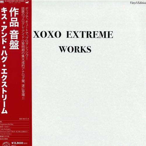 xoxo(Kiss&Hug) EXTREME / ワークス ヴァイナル・エディション