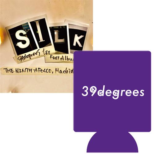 39degrees / SILK クージー付きセット