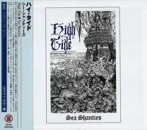HIGH TIDE / ハイ・タイド / SEA SHANTIES / シー・シャンティーズ