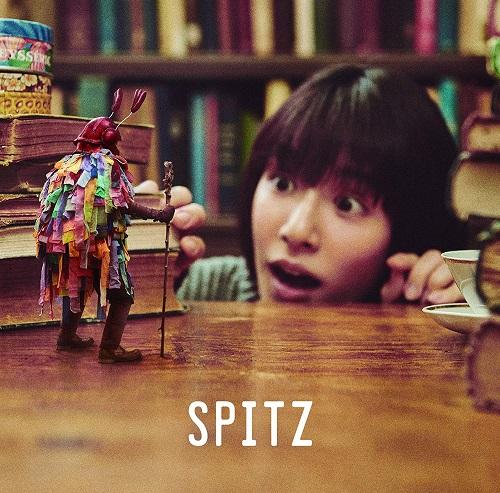 SPITZ / スピッツ / 見っけ (LP+7inch)