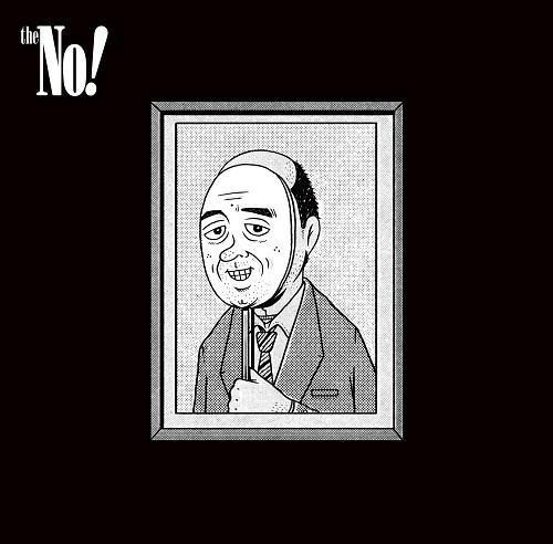 The No! / Home