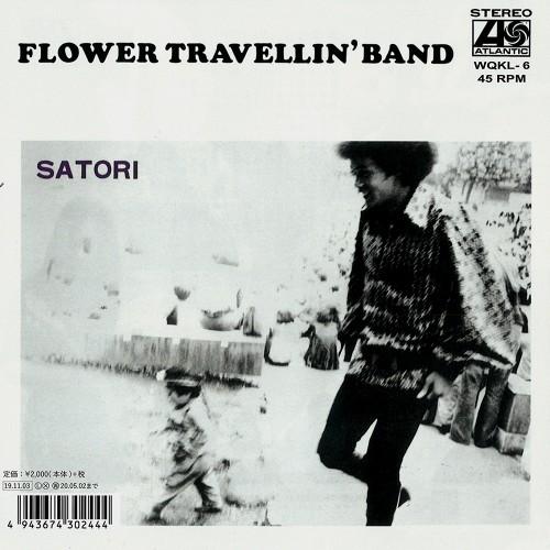 FLOWER TRAVELLIN' BAND/SATORI PART 2/SATORI PART 1Satori Part 2 / Satori Part 1