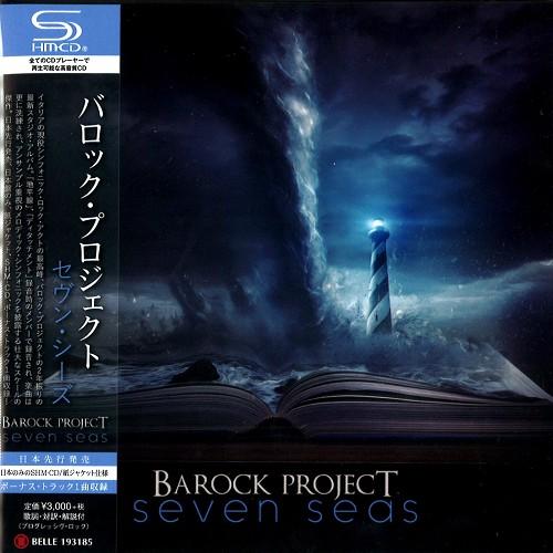 BAROCK PROJECT / バロック・プロジェクト / SEVEN SEAS - SHM-CD / セブン・シーズ - SHM-CD
