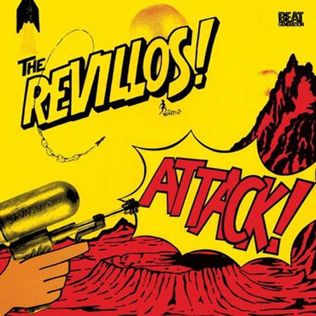 REVILLOS / レヴィロス / ATTACK! (LP)