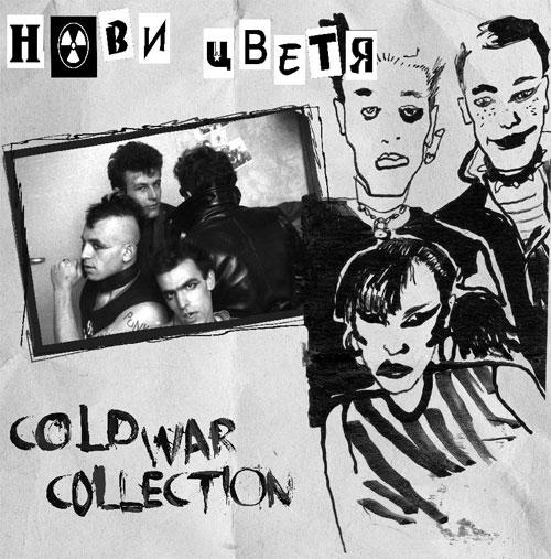 NOVI CVETYA / COLD WAR COLLECTION (LP)