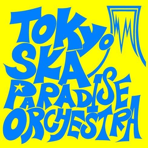 TOKYO SKA PARADISE ORCHESTRA/東京スカパラダイスオーケストラ(完全生産限定盤 アナログLP)