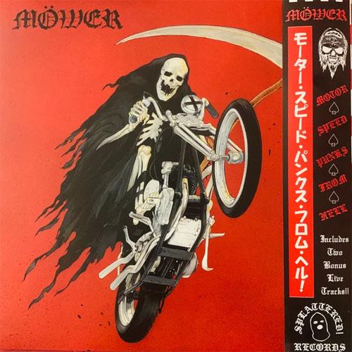 MOWER (PUNK/US) / MOWER (LP)