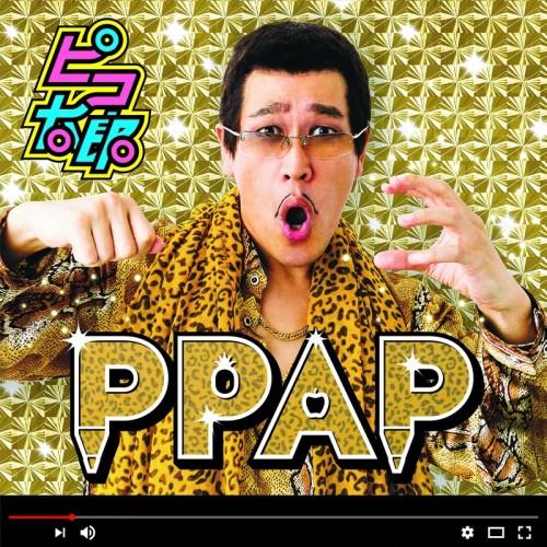 ピコ太郎/PPAP(3インチレコード)