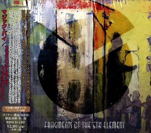 MAGIC PIE / マジック・パイ / FRAGMENTS OF THE 5TH ELEMENT / フラグメンツ・オブ・ザ・フィフス・エレメント