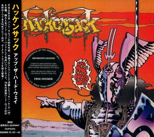 HACKENSACK / ハッケンサック / UP THE HARD WAY / アップ・ザ・ハード・ウェイ