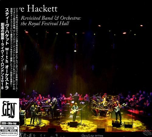 スティーヴ・ハケット / ジェネシス・リヴィジテッド・バンド&オーケストラ・ライヴ・アット・ザ・ロイヤル・フェスティヴァル・ホール