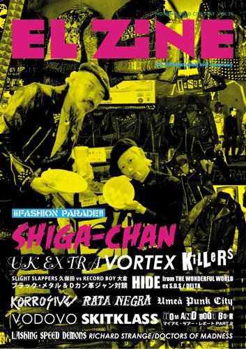 EL ZINE / vol.39