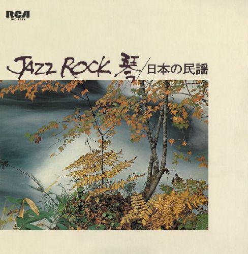 TADAO SAWAI / 沢井忠夫 / Jazz Rock(LP)