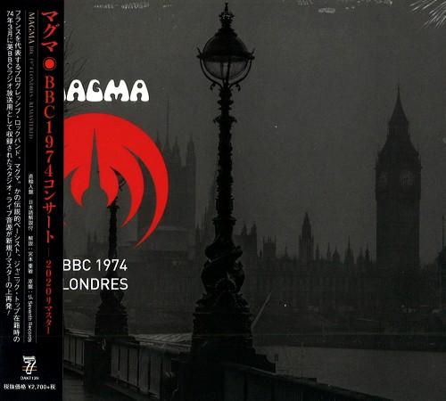 MAGMA (PROG: FRA) / マグマ / BBC 1974 LONDRES - 2020 REMASTER / BBC 1974コンサート - 2020リマスター