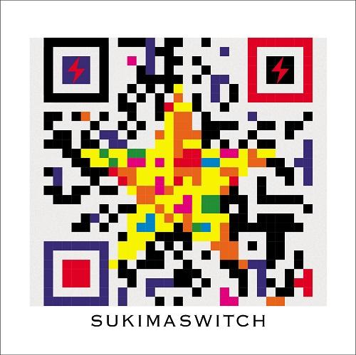 """ユリーカ/きみがいいなら(from「TOUR 2012""""musium""""」)/スキマスイッチ ..."""