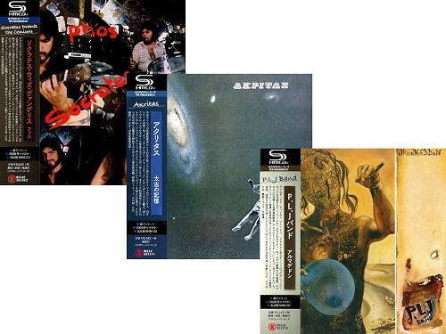 アクリタス & PLJバンド & ソクラテス・ウィズ・ヴァンゲリス 紙ジャケットCD3タイトルまとめ買いセット